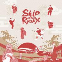 ShipoftheRyukyu