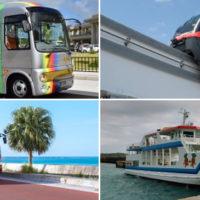 観光2次交通オープンデータ整備事業