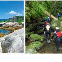 奄美沖縄世界自然遺産モデルルートプロモーション